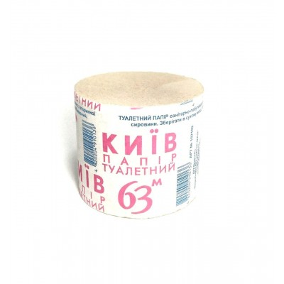 Папір туал. б/гільзи КИЇВ-63 макулатурний сірий (48рул/уп)