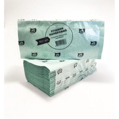 Рушник паперовий макулатурний V 1шар зелений 160шт HOZZI (25уп/ящ)